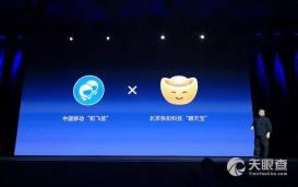 """王欣社交新品""""马桶MT""""遭腾讯屏蔽"""